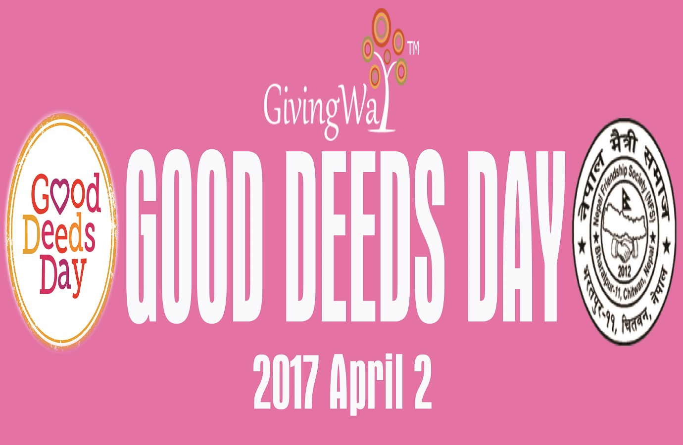 Good Deeds Day 2017